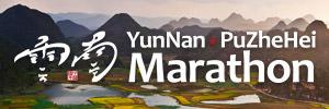 badge-yunnan-puzhehei-marathon