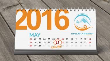 May 21st 2016